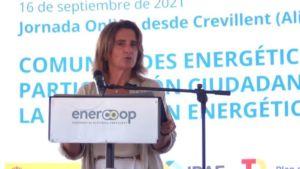 Teresa Ribera parlant a la jornada 'Comunidades energéticas: participación ciudadana en la transición energética'